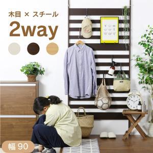 リバーシブル 突っ張り パーテーション 幅90 Lサイズ 木製 スチール 壁面収納 間仕切り|craftpark-k5