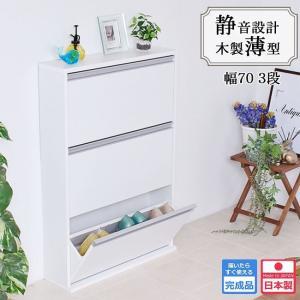 「木の温かみ」とシンプルで使いやすいデザイン。 お客様をお迎えする玄関を、ホワイト色で明るく、高級感...