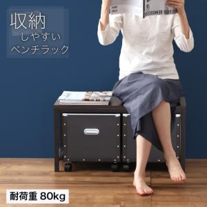 収納ボックス付き ベンチチェスト リビング デスク机 テーブル ローボード