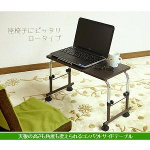 コンパクト タイプの パソコンデスク ロータイプ 読書 テーブル 角度が変わる6段階 craftpark-k5