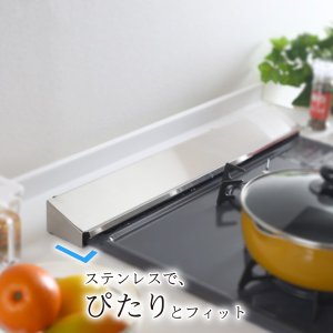 ステンレス製 伸縮式 排気口カバー 日本製 ヘアライン風|craftpark-k5