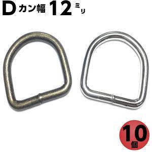 こちらの商品は10個セットでの販売となります。   溶接済みです。   ◆サイズ :A線材の太さ  ...