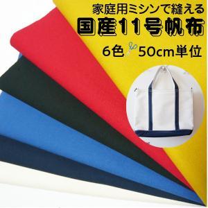 【色】 生成/ネイビー/ブルー/黒/赤/マスタードイエロー  ※ご使用のプラウザーやモニターによ り...