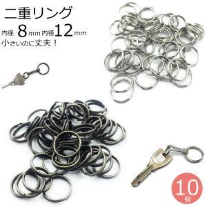 こちらの商品10個で販売しております。   ◆サイズ: 内径 8mm 線材(線の太さ)0.8mm  ...