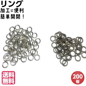 丸カン リング ビーズ アクセサリー チャーム 加工用|craftparts-wayuu