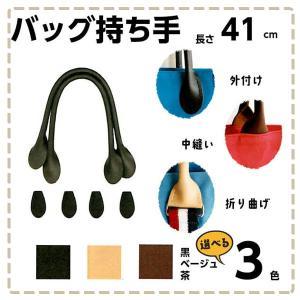3way Sサイズ 41cmの詳細  【色】  黒 ベージュ 茶  ※PC・モバイル環境により 画像...