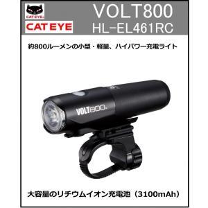 CATEYE VOLT800ライト  HL-EL471RC 〈ボルト800〉