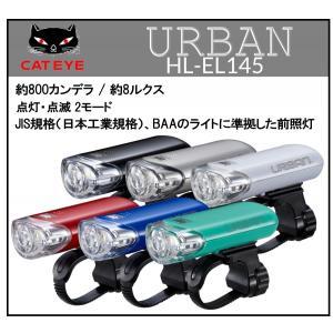 製品について サイズ:89.0 x 36.0 x 26mm重量:78g (本体・乾電池のみ) 光源:...
