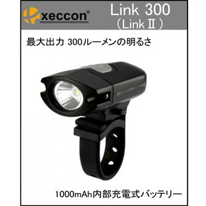 xeccon LINKII(LINK300) LEDヘッドライト シーコン スポーツライト