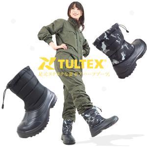 ブーツ 防寒 ハーフブーツ スノーブーツ 雪 TULTEX タルテックス 軽量 おしゃれ ボア 4711 craftworks