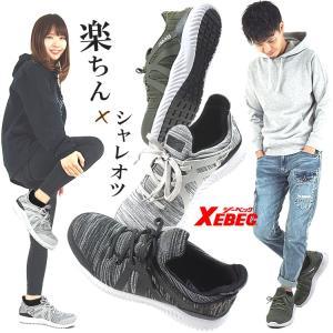 ■ ジーベックから安全と軽量を両立したJSAA規格A種認定品の安全靴登場。 アッパーには軽量性に優れ...