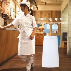 エプロン 前掛けタイプ 調理前掛け 厨房 レストラン ユニフォーム アイトス 861023 craftworks