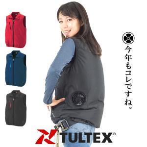 空調服 軽量 ベスト TULTEX タルテックス 男女兼用 AZ-50196 craftworks