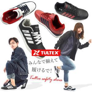安全靴 スニーカー 4本ライン 女性サイズ対応 タルテックス AZ-51627 メンズ レディース craftworks