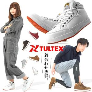 ■ タルテックスの大人気ミドルカット安全靴のご紹介です。 作業服にも私服にも合わせやすいシンプルPU...