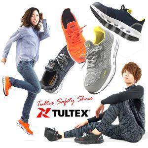安全靴 タルテックス 軽量 通気性 レディース メンズ ローカット メッシュ 女性用サイズ対応 AZ...