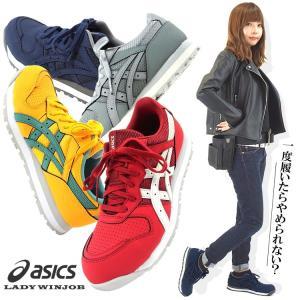 ■アシックス(asics)から待望の女性の足へのフィットを追求したモデルが登場。 つまずきを減らし転...