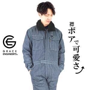 ■作業服メーカーが本気で作った綿100%の防寒ツナギ服。 中綿入りで暖かく、オシャレなデザインが毎年...