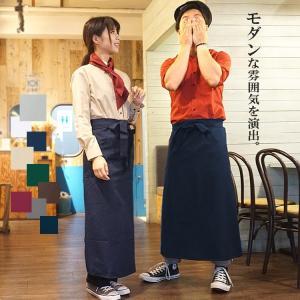 エプロン ロング丈 厨房 カフェ レストラン ユニフォーム アイトス HS-2500 craftworks