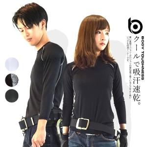 BODY-TOUGHNESSシリーズの大人気コンプレッションウェア。  高い冷感機能を誇る「X-CO...