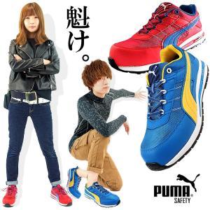 安全靴 プーマ ローカット キックフリップ PUMA 特別価格