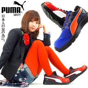 安全靴 プーマ ローカット マラソン ロー PUMA