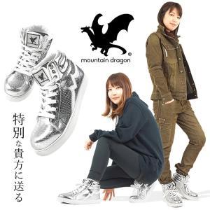 安全靴 スニーカー レディース マウンテンドラゴン 女性用 おしゃれ 派手 ハイカット シルバー MD-006|craftworks