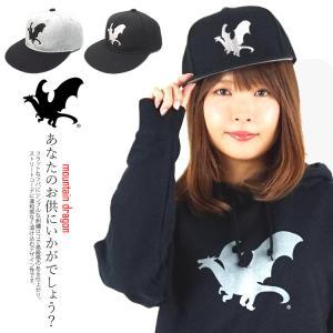 帽子 キャップ マウンテンドラゴン 刺繍 ベースボールキャップ|craftworks