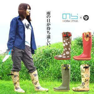 のらスタイル 長靴 ファームブーツ レディース 女子 ロング 農業 農作業 農作業ブーツ 菜園 ガー...