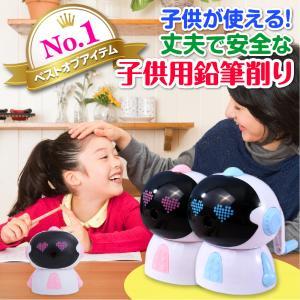 鉛筆削り 子供 自動で吸い込む 手動 可愛い おしゃれ ミニ 省エネ キャラクター 送料無料