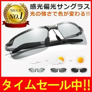 サングラス メンズ 偏光 スポーツサングラス レディース 釣り 運転 紫外線ブロック ドライブ ケース付き 男女兼用 送料無料
