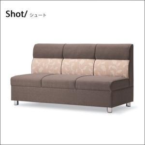 シュート/Shot 3人掛け用/S9023-30BC/ソファ 張地が選べるセミオーダーチェア ソファー/椅子/イス/いす ADAL/アダル