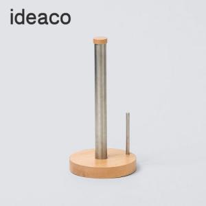 《あすつく対応》ideaco/イデアコ METAL FACTORY sereis/Kitchen paper stand キッチンペーパースタンド|craseal