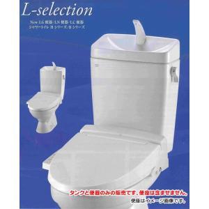 あすつく対応 LIXIL INAX 格安トイレセット LN便器 手洗付 床排水 排水芯200mm 便器:C-180S タンク:DT-4840 BW1 ピュアホワイト BN8 オフホワイト craseal