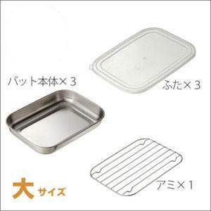 網付きキッチンバット3枚組(大)/T36/3枚セット/AUXオークス 新生活 ギフト|craseal