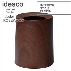 ideaco/tubelor/ROSEWOOD/HOMME/イデアコ/チューブラー/ローズウッド/オム/ゴミ箱/ごみ箱/新生活 ギフト|craseal