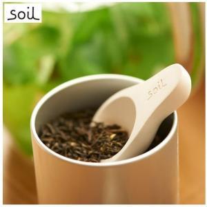 あすつく対応 CHA-SAJI K263WH ホワイト 珪藻土 衛生的 湿気 速乾 茶さじ soil ソイル|craseal