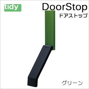 tidy ドアストップ グリーン  Door Stop ドアストッパー 新生活 ギフト|craseal