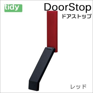 tidy ドアストップ レッド  Door Stop ドアストッパー 新生活 ギフト|craseal