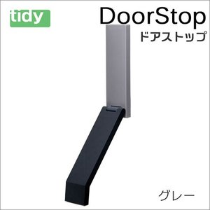 tidy ドアストップ グレー Door Stop ドアストッパー 新生活 ギフト|craseal