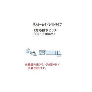 ★★★★アラウーノ 配管セット CH150FW L150用 配管 床排水 リフォームダイレクトタイプ...