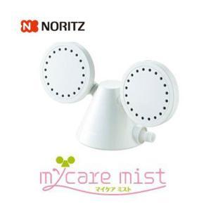 あすつく対応 数量限定 NORITZ ノーリツ マイケアミスト 取替用シャワーヘッド FM-1|craseal