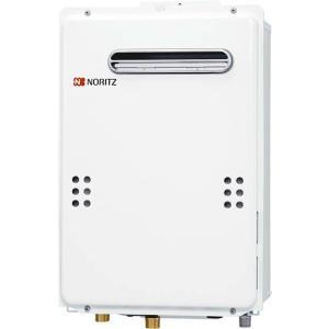 あすつく対応 送料無料 ノーリツ給湯器20号 GQ-2039WS 都市ガス・LPG選択可能 給湯専用タイプ 屋外壁掛型(PS標準設置型)|craseal