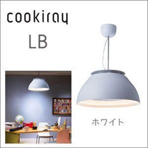 innoinno/cookiray/蛍光灯シリーズ/LB/ホワイト・C-LB502-W|craseal