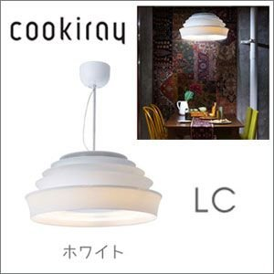 innoinno/cookiray/蛍光灯シリーズ/LC/ホワイト・C-LC502-W|craseal