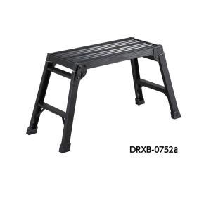 DRXB 足場台 DRXB-0752a スタンダードタイプ 足場板 おしゃれな踏台 ブラック 折り畳み ふみ台 踏み台 長谷川工業 HASEGAWA craseal