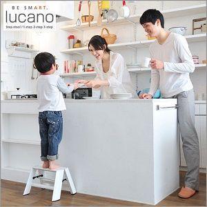 送料無料 lucano ルカーノ 脚立 おしゃれな踏台 1-step(1段) ホワイトML1.0-1(WH) 1step craseal