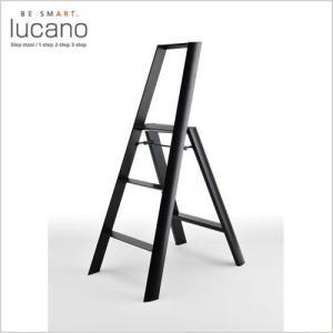 送料無料 lucano ルカーノ 脚立 おしゃれな踏台 3-step 3段 ブラック ML 2.0-3(BK) 3step craseal
