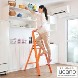 送料無料 lucano ルカーノ 脚立 おしゃれな踏台 3-step 3段 オレンジ ML 2.0-3(OR) 3step craseal