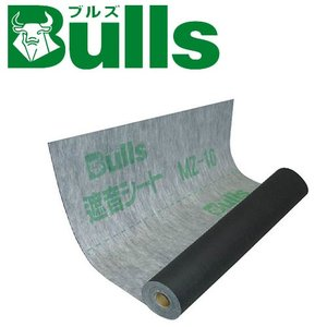 あすつく対応  遮音シート(防音シート) MZ-10 厚さ1mm×940mm×10m ゼオン化成 軟質遮音シート ブルズBulls craseal